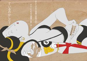 samuraigeek4
