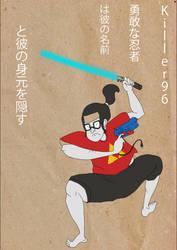 samuraigeek5