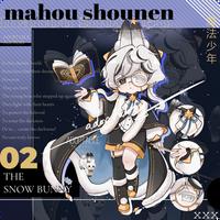 [Event Adopt]: Mahou Shounen 1|2( closed)