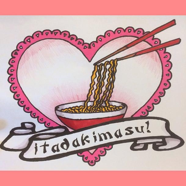 Itadakimasu! by FlargleSnarfMuffin