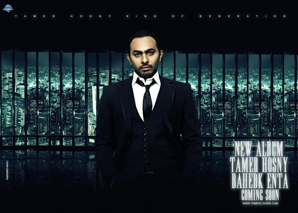 Tamer Hosny Mp3 Musique Sur FoorZik2