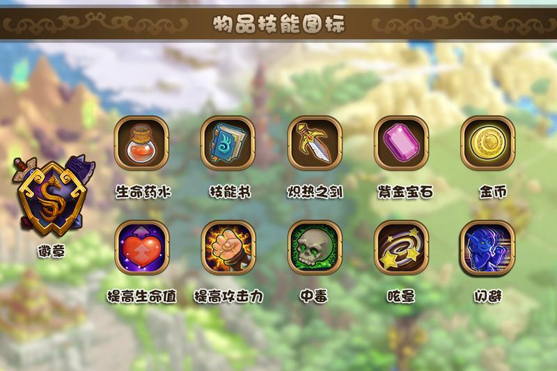 UI Icons by kaevanzhou