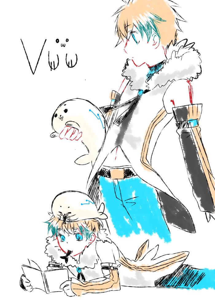 Vuu (OC) by Yamicchi