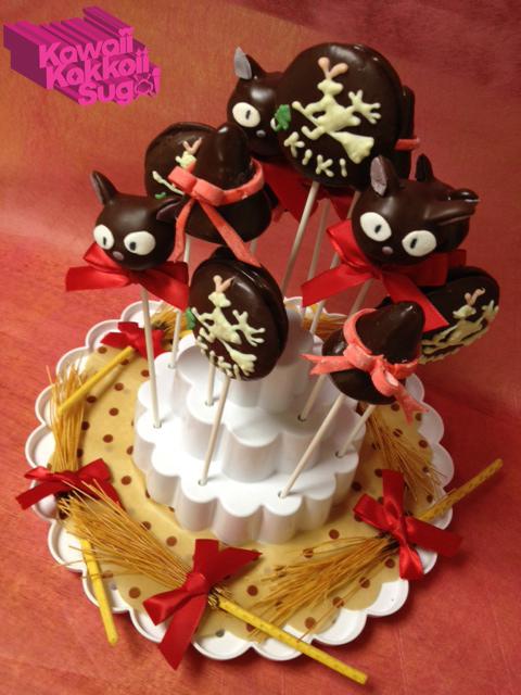 Kiki's Delivery Service Cake Pop!