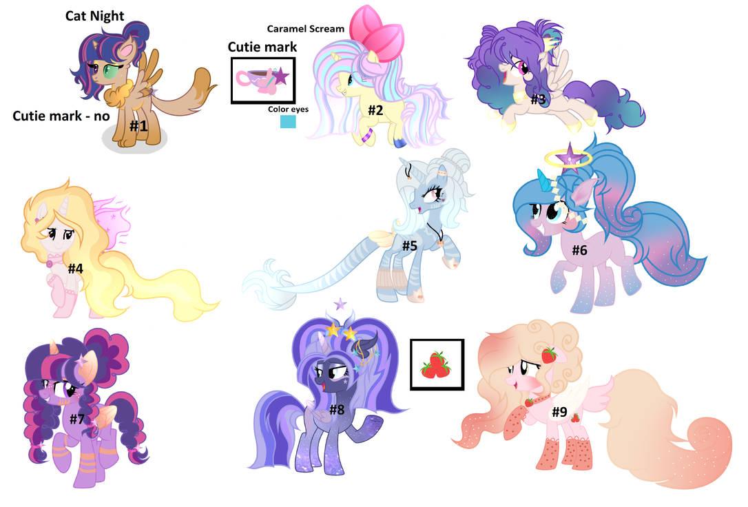 Pony this sale (open)