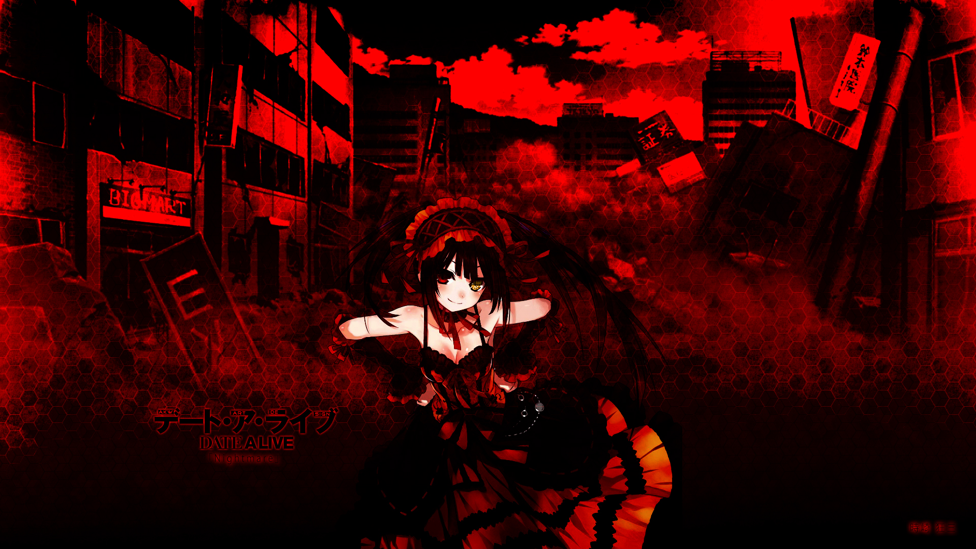 Animehead Brothers Wolfe Date A Live