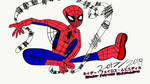 Go Spider-Man Go! (Remastered) by Nadscope99