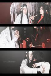 Wei Wuxian and Lan Wangji cosplay