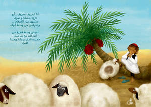 maa'rouf book