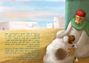 maa'rouf book 2