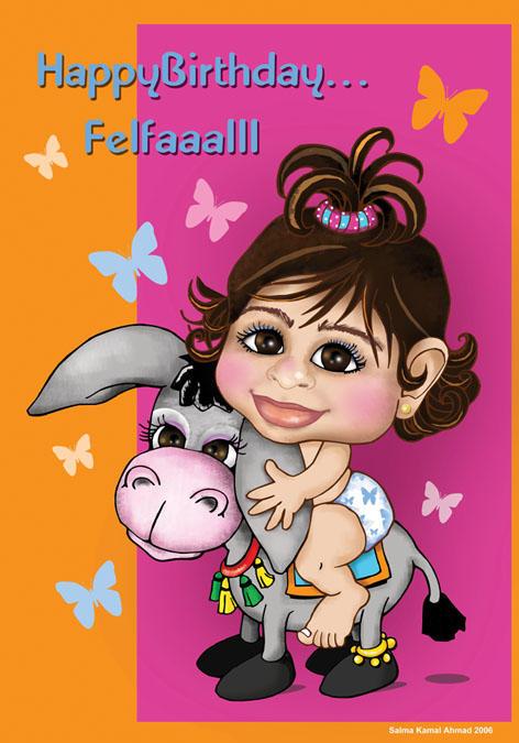my cute love by coloredsoul