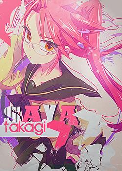 Caba-Ret Vertical_saya_takagi_by_richiepm-d6naj41