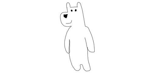Toon June 24: Ice Bear