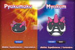 Evoluzione Pyukumuku Pokemon Ultra Sole Ultra Luna