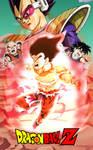 Dragon Ball Z Episode 30 Poster