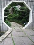 Chinese Tai Chi Garden 01