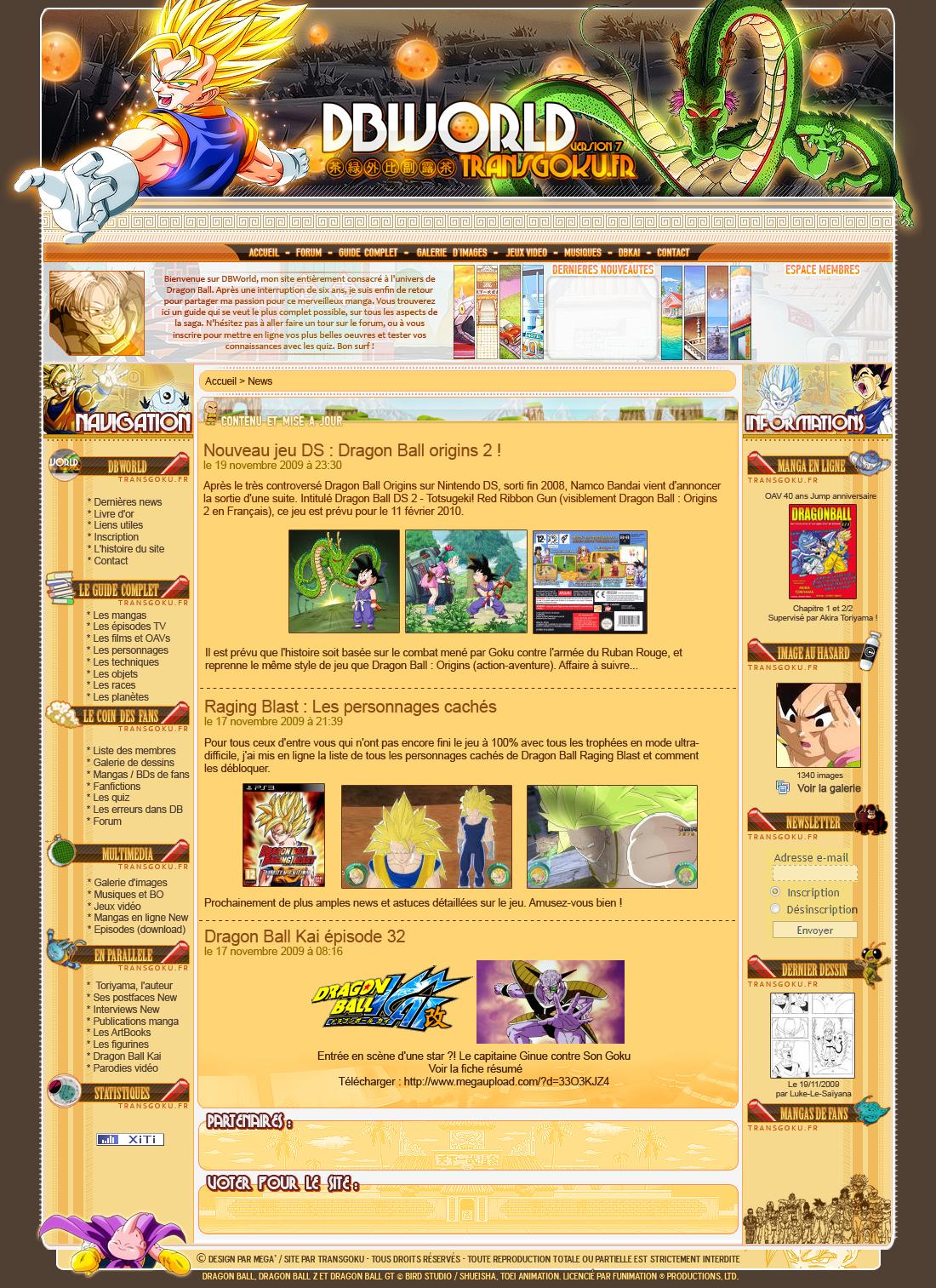 Mega' Webdesign_db_world_transgoku_by_i_mega_i-d4mwhvv