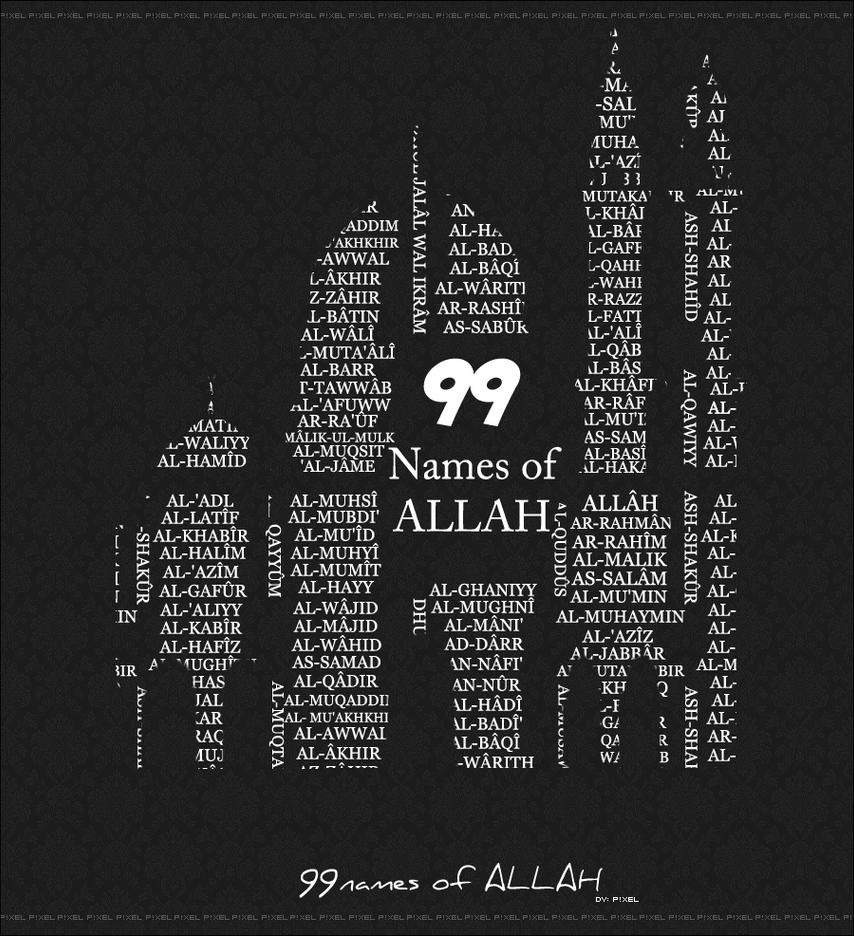 Pictures Of 99 Names Of Allah Wallpaper Black And White Rock Cafe