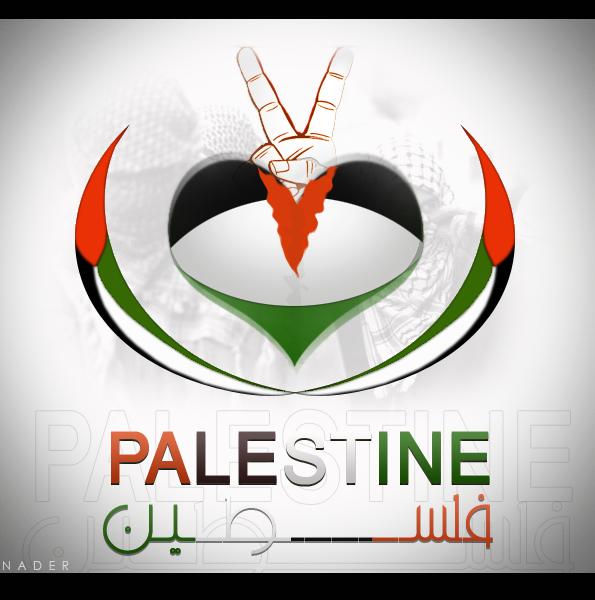 palestine logo