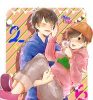 2 6 by eMaiio3o