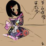 Watashi no Aijou wa junbichuu