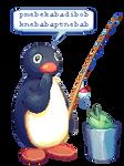 f2u Pingu