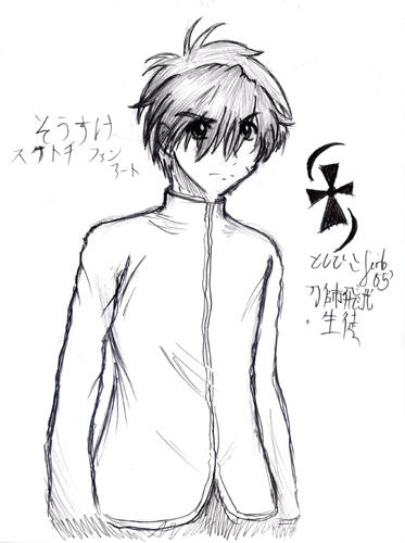 Sousuke by toshihiko10