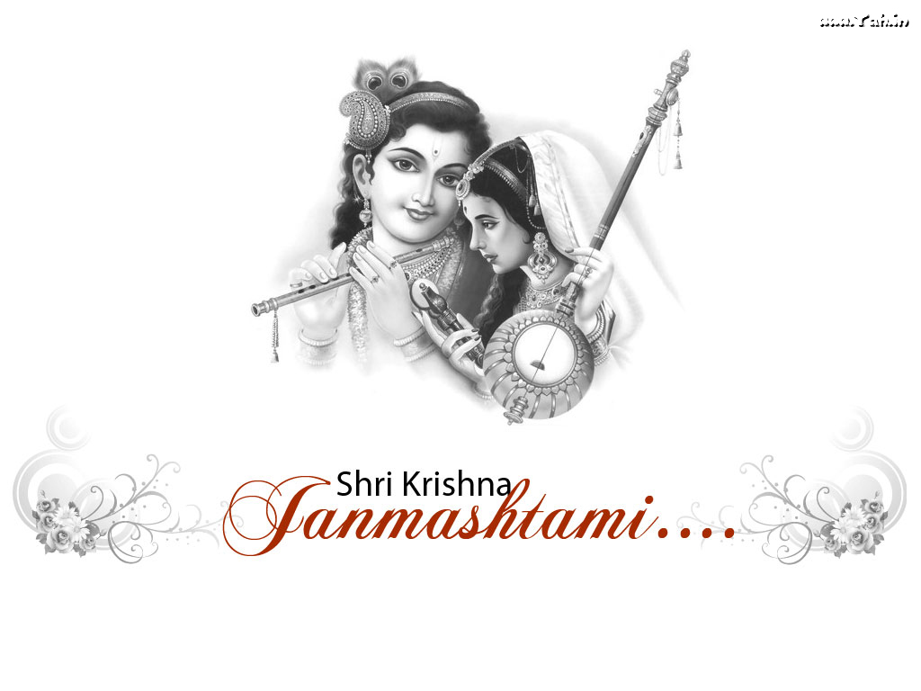 Shri Krishna Janmashtami Greetings