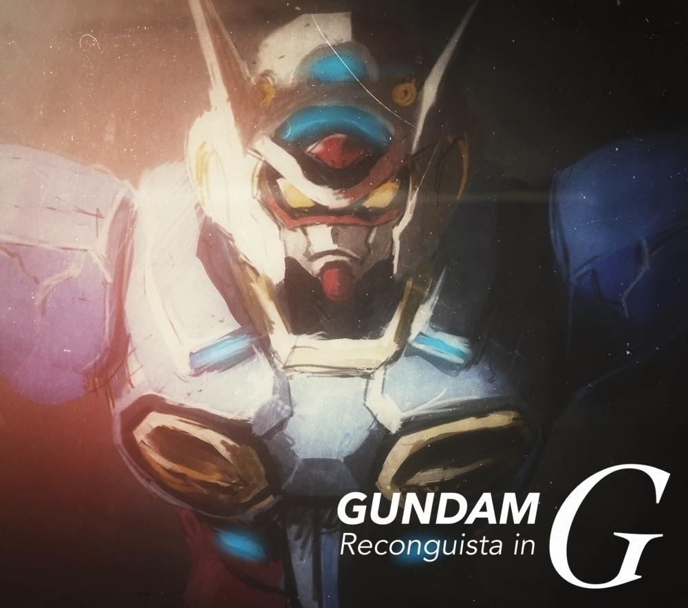 Gundam Iphone Wallpaper: Gundam G-self By Ta-ku-zou On DeviantArt