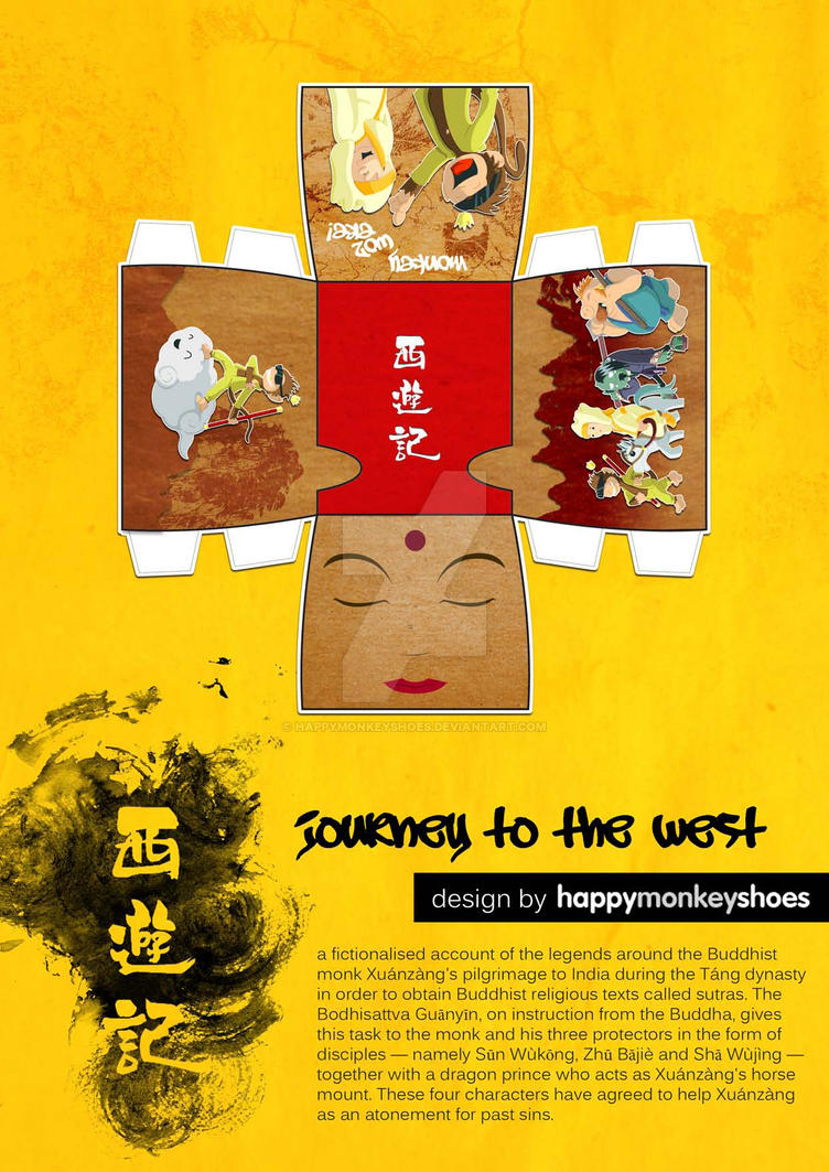 Speakerdog- Journey 2 the West by happymonkeyshoes