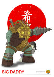 Japan Commission - Big Daddy by happymonkeyshoes