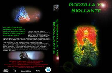 Godzilla vs Biollante Case NEW