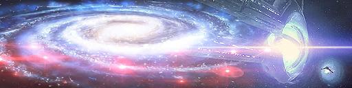 Mass Effect - nomade