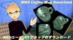 MMD Coffee Mug Download