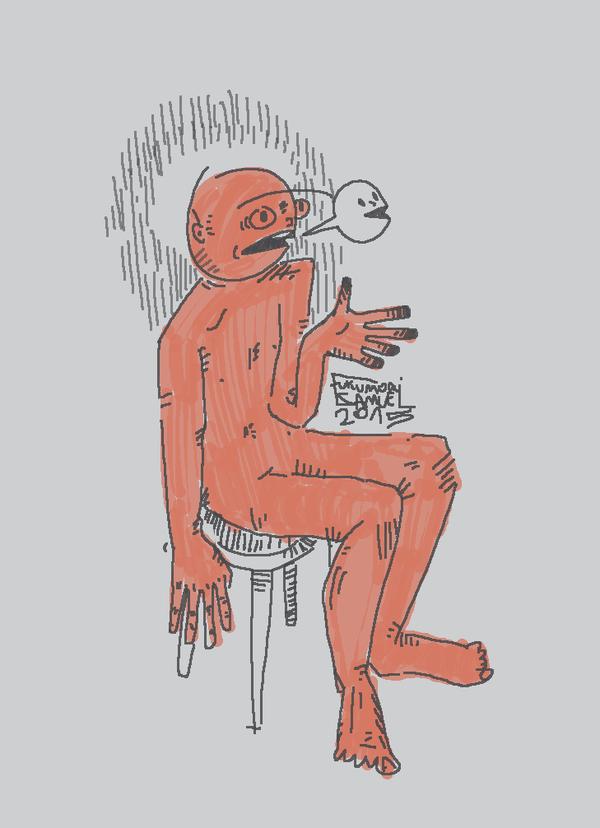 weirdo by PixelLeaf
