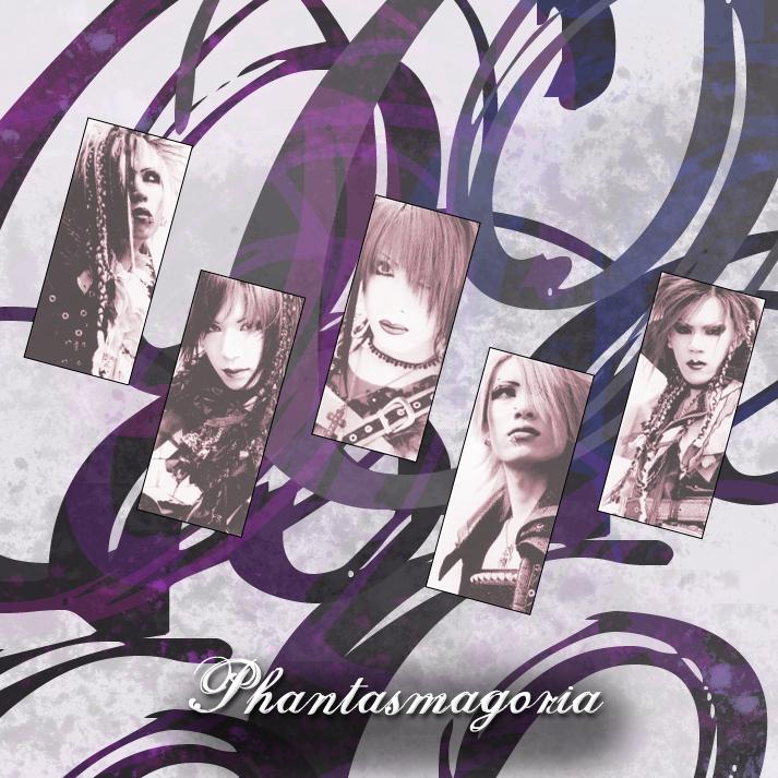 Phantasmagoria CD -Front 2- by BlackKnightress210