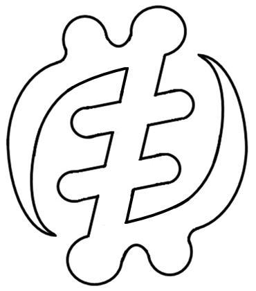 Adinkra Symbol Gye Nyame By Antares73 On Deviantart
