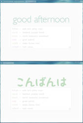 Konbanwa (homepage) by noha-ra