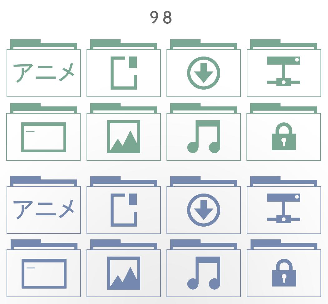 98 (icon set) by noha-ra