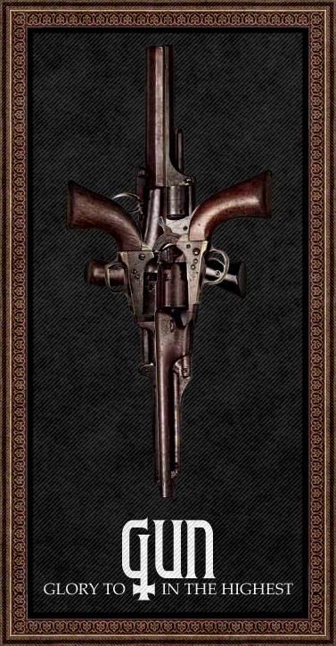 ArtPolitic - Glory to Gun
