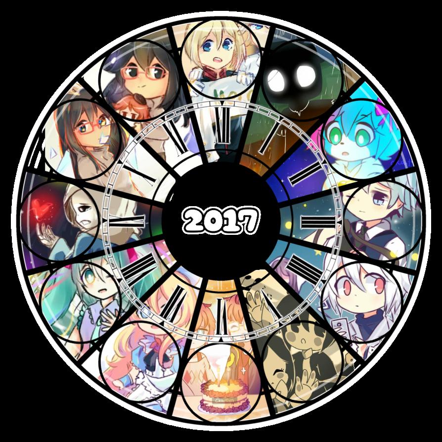 2017 art summary by CKaitlyn