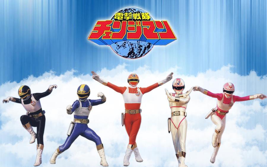 Dengeki Sentai Changeman The Movie 1- Dengeki Sentai Changeman The Movie 1