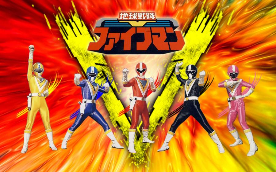 Chikyu Sentai Fiveman by blakehunter