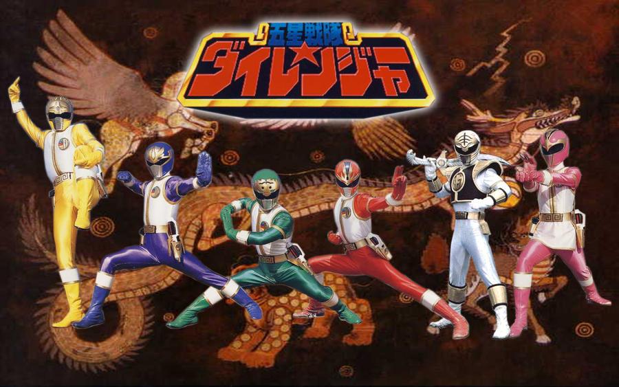 Gosei Sentai Dairanger by blakehunter