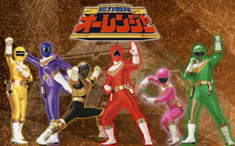 Choriki Sentai Ohranger by blakehunter