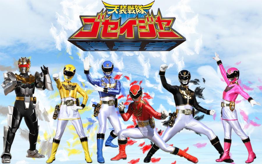 Tenso Sentai Goseiger by blakehunter