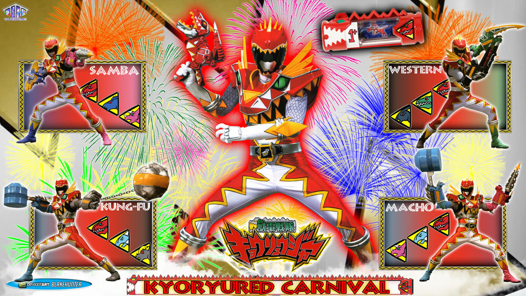 Gallery Kyoryu Red Carnival