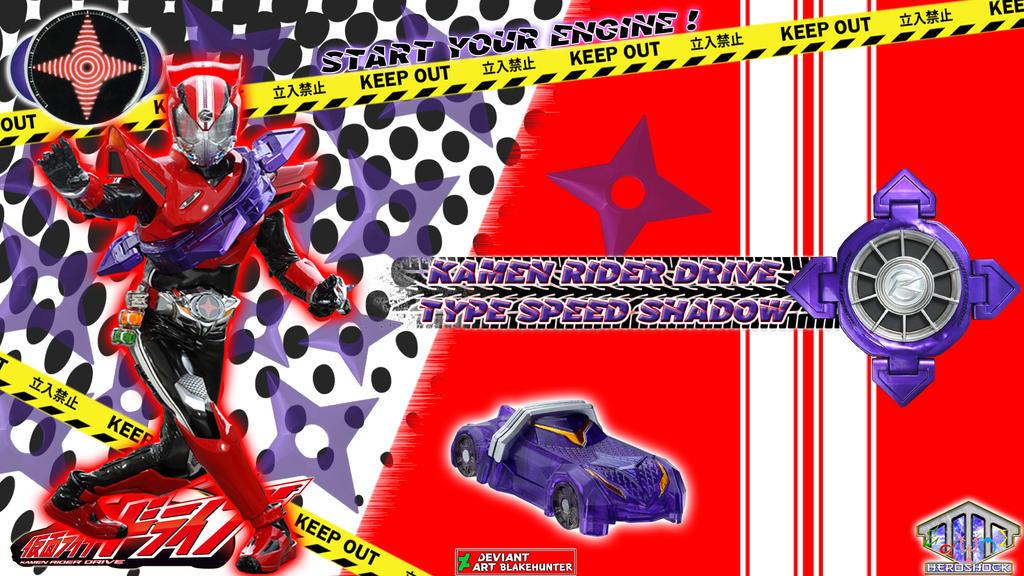 Kamen Rider Drive Type Speed Shadow by blakehunter