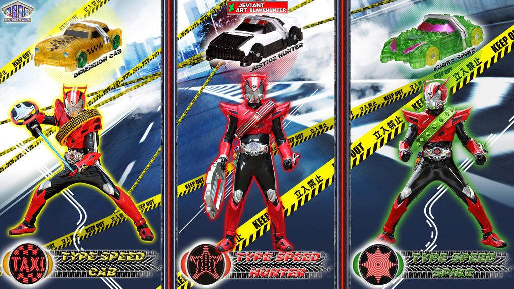 Kamen Rider Drive Tire koukan 1 by blakehunter