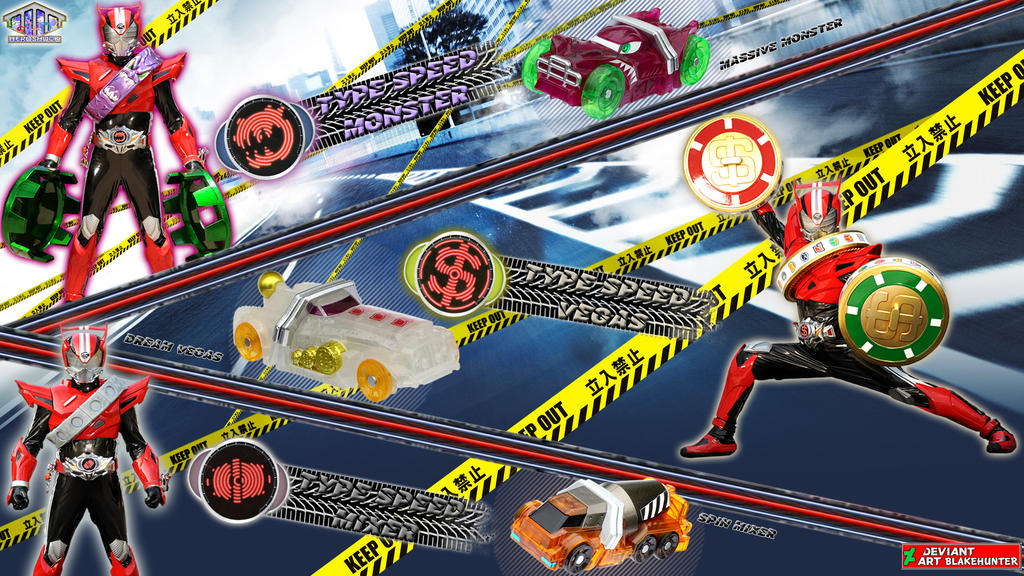 Kamen Rider Drive Tire Koukan 2 by blakehunter